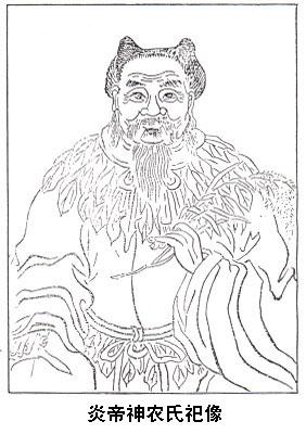 炎帝简笔画-炎帝神农氏出生的传说