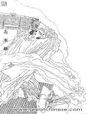 太子古装手绘图
