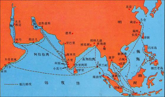郑和航海路线图 点击上图看大图