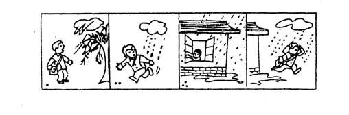 可爱的山羊伯伯简笔画