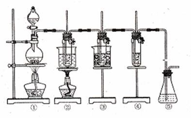 高三化学上册第二次能力测试