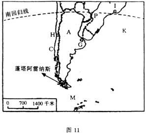 该次地震是澳大利亚,阿拉伯半岛等地所在的板块与亚欧板块碰撞所造成