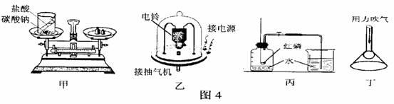电路 电路图 电子 工程图 平面图 原理图 553_147