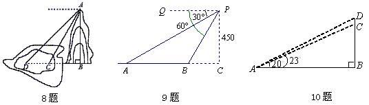 三角风筝拴法步骤图