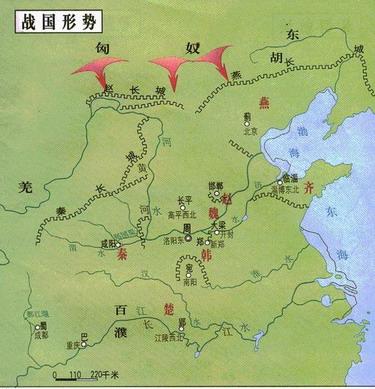 战国时期疆域形势